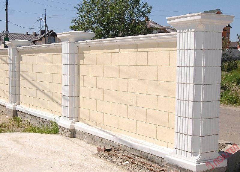забор из блоков своими руками